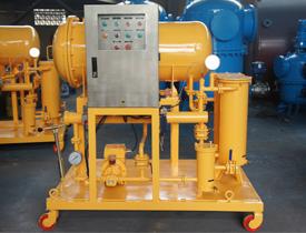 ZJCQ/A系列聚結分離式油凈化裝置