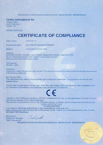 濾水器出口ce認證書
