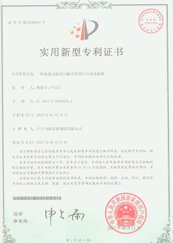 红杏视频app官网